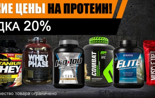 BODYBUILDING SHOP спортивное