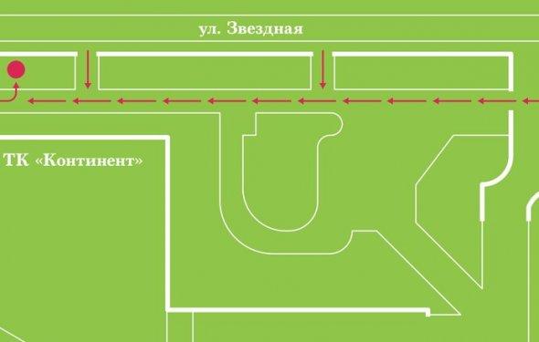 Спортивное питание в Казани
