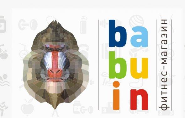 1234_babuin_1.jpg
