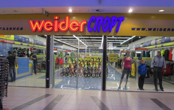 Открытие нового магазина в г