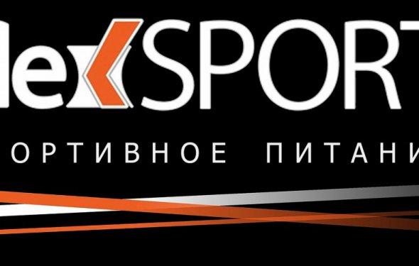 бренды спортивного питания