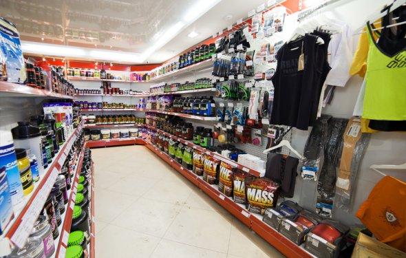 Спортивный магазин СпортCenter