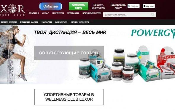 Спортивное питание Казань